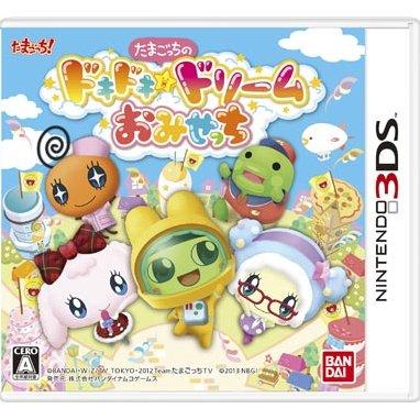 [GAMES] [たまごっちのドキドキ☆ドリームおみせっち ] (3DS/JPN)