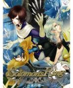 [PSP] Solomon's Ring: Mizu no Shou [Solomon's Ring ~水の章~] ISO (JPN) Download