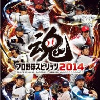 [PSP][プロ野球スピリッツ 2014] ISO (JPN) Download