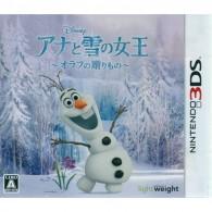 [3DS][アナと雪の女王 オラフの贈りもの] (JPN) ROM Download