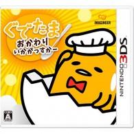 [3DS]Gudetama Okawari Ikagassuka[ぐでたま おかわりいかがっすか ] (JPN) ROM Download