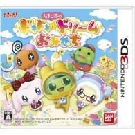 [3DS][たまごっちのドキドキ☆ドリームおみせっち ] (JPN) ROM Download