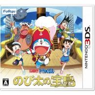 [3DS]Doraemon: Nobita no Takarajima[ドラえもん のび太の宝島] ROM (JPN) Download