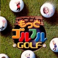[PS2]Motto Golful Golf[もっとゴルフルGOLF] (JPN) ISO Download