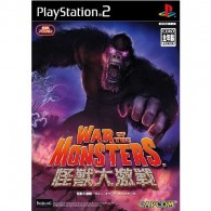 [PS2]War of the Monsters[怪獣大激戦 ] (JPN) ISO Download