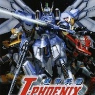 [PS2]Kikou Heidan J-Phoenix[機甲兵団 J-PHOENIX] (JPN) ISO Download