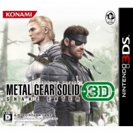 [3DS]Metal Gear Solid: Snake Eater 3D[メタルギア ソリッド スネークイーター 3D] (JPN) ROM Download
