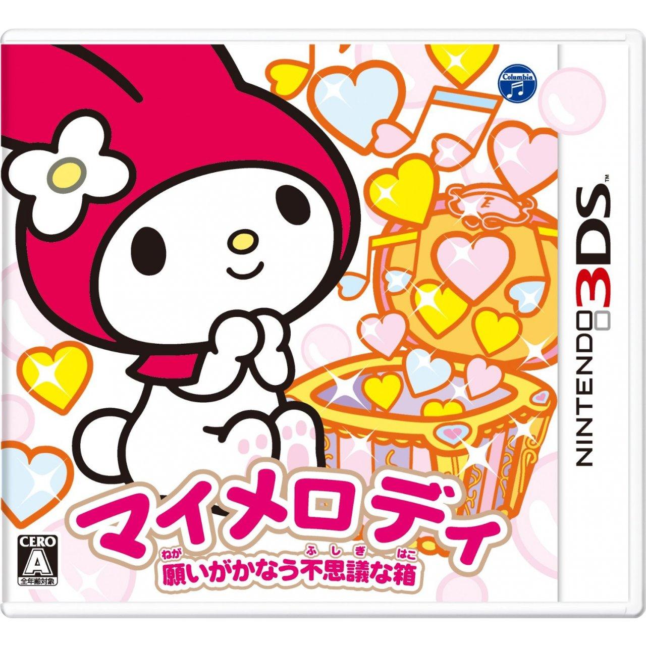 [GAMES] マイメロディ 願いがかなう不思議な箱 / My Melody Negai ga Kanau Fushigi na Hako (3DS/ROM/JPN)
