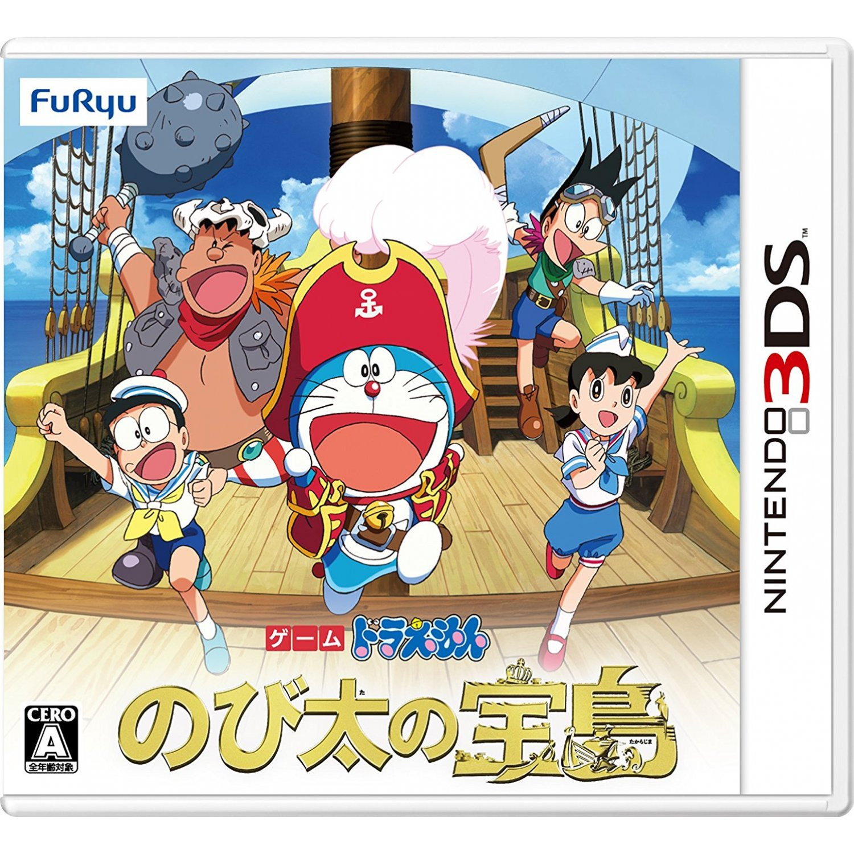 [GAMES] Doraemon: Nobita no Takarajima[ドラえもん のび太の宝島] (3DS /JPN)