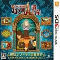 [3DS][レイトン教授と超文明Aの遺産] (JPN) ROM Download