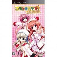[PSP] Suzunone Seven! Portable [スズノネセブン! Portable] (JPN) ISO Download